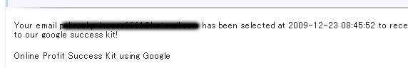 送信済みフォルダにあった英文のメール