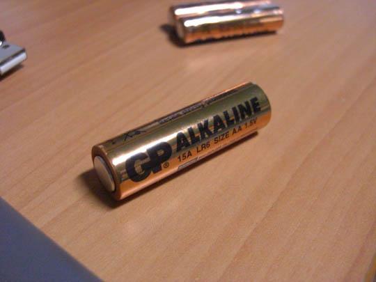 GP ALKALINEと書いてある電池