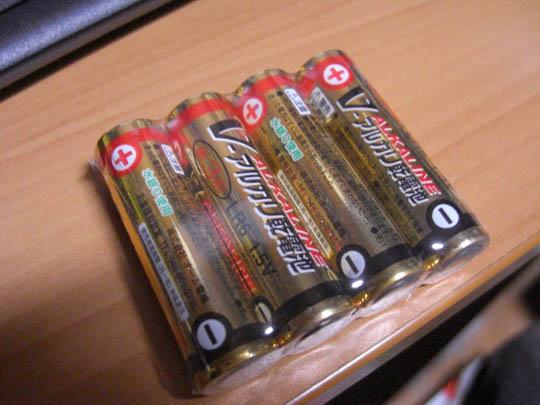 MK260のマウスの電池交換