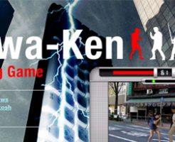 有料ソフトは必要なし!Ozawa-kenでタイピング練習