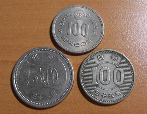 n20090615c