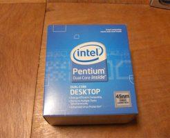 コスパのいいCPU!Pentium Dual Core E5200